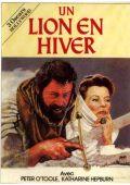 """Постер 12 из 14 из фильма """"Лев зимой"""" /The Lion in Winter/ (1968)"""