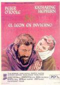 """Постер 10 из 14 из фильма """"Лев зимой"""" /The Lion in Winter/ (1968)"""