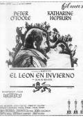 """Постер 2 из 14 из фильма """"Лев зимой"""" /The Lion in Winter/ (1968)"""