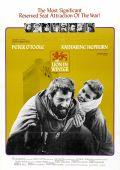 """Постер 6 из 14 из фильма """"Лев зимой"""" /The Lion in Winter/ (1968)"""
