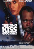 """Постер 4 из 5 из фильма """"Долгий поцелуй на ночь"""" /The Long Kiss Goodnight/ (1996)"""