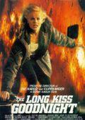 """Постер 5 из 5 из фильма """"Долгий поцелуй на ночь"""" /The Long Kiss Goodnight/ (1996)"""