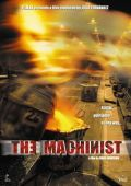 """Постер 3 из 13 из фильма """"Машинист"""" /The Machinist/ (2004)"""