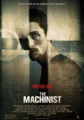 """Постер 5 из 13 из фильма """"Машинист"""" /The Machinist/ (2004)"""