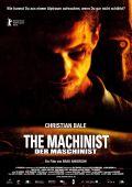 """Постер 7 из 13 из фильма """"Машинист"""" /The Machinist/ (2004)"""