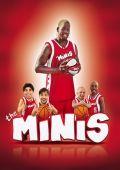 """Постер 2 из 2 из фильма """"Малыши"""" /The Minis/ (2007)"""