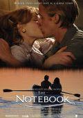 """Постер 3 из 15 из фильма """"Дневник памяти"""" /The Notebook/ (2004)"""