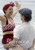 """Постер 4 из 15 из фильма """"Дневник памяти"""" /The Notebook/ (2004)"""