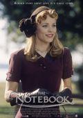 """Постер 12 из 15 из фильма """"Дневник памяти"""" /The Notebook/ (2004)"""