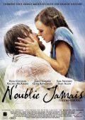 """Постер 14 из 15 из фильма """"Дневник памяти"""" /The Notebook/ (2004)"""