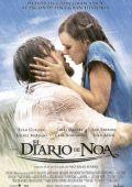 """Постер 13 из 15 из фильма """"Дневник памяти"""" /The Notebook/ (2004)"""