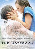 """Постер 9 из 15 из фильма """"Дневник памяти"""" /The Notebook/ (2004)"""