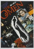 Омен /The Omen/ (1976)
