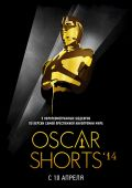 "Постер 1 из 2 из фильма ""Oscar Shorts 2014: Фильмы"" /The Oscar Nominated Short Films 2014: Live Action/ (2014)"