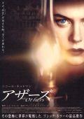 "Постер 4 из 12 из фильма ""Другие"" /The Others/ (2001)"