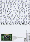 """Постер 7 из 9 из фильма """"Изгои"""" /The Outsiders/ (1983)"""