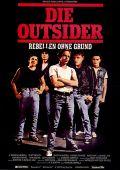 """Постер 2 из 9 из фильма """"Изгои"""" /The Outsiders/ (1983)"""