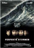 """Постер 6 из 13 из фильма """"Идеальный шторм"""" /The Perfect Storm/ (2000)"""