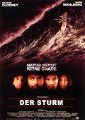 """Постер 2 из 13 из фильма """"Идеальный шторм"""" /The Perfect Storm/ (2000)"""