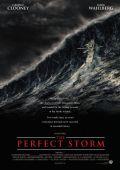 """Постер 4 из 13 из фильма """"Идеальный шторм"""" /The Perfect Storm/ (2000)"""