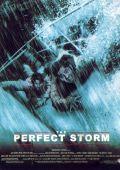 """Постер 1 из 13 из фильма """"Идеальный шторм"""" /The Perfect Storm/ (2000)"""