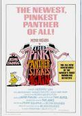 Розовая пантера наносит ответный удар
