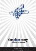 История Пиксара