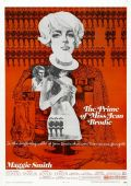 "Постер 1 из 2 из фильма ""Расцвет мисс Джин Броди"" /The Prime of Miss Jean Brodie/ (1969)"