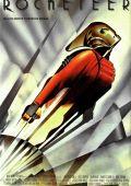 "Постер 8 из 11 из фильма ""Ракетчик"" /The Rocketeer/ (1991)"