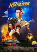 "Постер 6 из 11 из фильма ""Ракетчик"" /The Rocketeer/ (1991)"