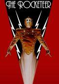 "Постер 11 из 11 из фильма ""Ракетчик"" /The Rocketeer/ (1991)"