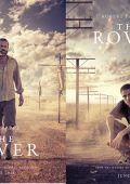 """Постер 21 из 23 из фильма """"Ровер"""" /The Rover/ (2014)"""