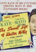 """Постер 5 из 9 из фильма """"Тайная жизнь Уолтера Митти"""" /The Secret Life of Walter Mitty/ (1947)"""