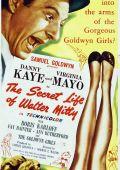 """Постер 6 из 9 из фильма """"Тайная жизнь Уолтера Митти"""" /The Secret Life of Walter Mitty/ (1947)"""
