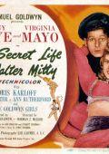 """Постер 2 из 9 из фильма """"Тайная жизнь Уолтера Митти"""" /The Secret Life of Walter Mitty/ (1947)"""