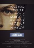 """Постер 2 из 24 из фильма """"Социальная сеть"""" /The Social Network/ (2010)"""