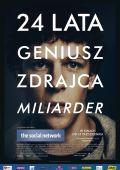 """Постер 21 из 24 из фильма """"Социальная сеть"""" /The Social Network/ (2010)"""