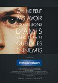 """Постер 24 из 24 из фильма """"Социальная сеть"""" /The Social Network/ (2010)"""