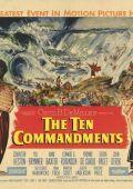 """Постер 11 из 20 из фильма """"Десять заповедей"""" /The Ten Commandments/ (1956)"""