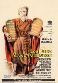 """Постер 16 из 20 из фильма """"Десять заповедей"""" /The Ten Commandments/ (1956)"""