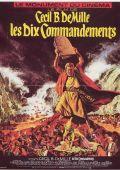 """Постер 14 из 20 из фильма """"Десять заповедей"""" /The Ten Commandments/ (1956)"""