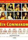 """Постер 1 из 20 из фильма """"Десять заповедей"""" /The Ten Commandments/ (1956)"""
