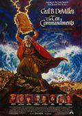 """Постер 3 из 20 из фильма """"Десять заповедей"""" /The Ten Commandments/ (1956)"""