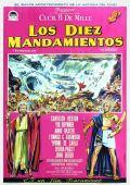 """Постер 4 из 20 из фильма """"Десять заповедей"""" /The Ten Commandments/ (1956)"""