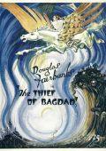 "Постер 5 из 8 из фильма ""Багдадский вор"" /The Thief of Bagdad/ (1924)"