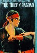 "Постер 3 из 8 из фильма ""Багдадский вор"" /The Thief of Bagdad/ (1924)"