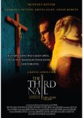 """Постер 1 из 1 из фильма """"Третий гвоздь"""" /The Third Nail/ (2007)"""