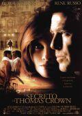 "Постер 5 из 5 из фильма ""Афера Томаса Крауна"" /The Thomas Crown Affair/ (1999)"
