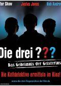 """Постер 2 из 2 из фильма """"Три сыщика и тайна острова Скелетов"""" /The Three Investigators and the Secret of Skeleton Island/ (2007)"""