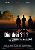 """Постер 1 из 2 из фильма """"Три сыщика и тайна острова Скелетов"""" /The Three Investigators and the Secret of Skeleton Island/ (2007)"""